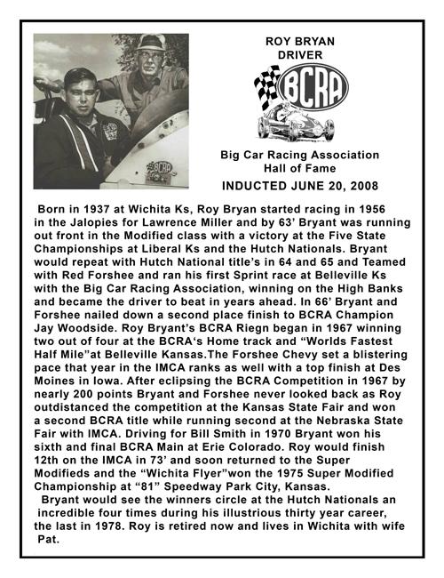 Roy-Bryant-plaque-copy