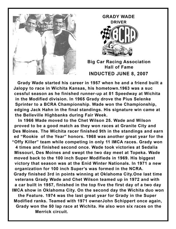 Grady-Wade-plaque-copy